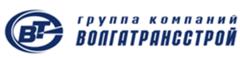 ВОЛГАТРАНССТРОЙ, Группа компаний
