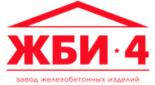 Хабаровский Завод Железобетонных Изделий № 4 Имени Виталия Игнатьевича Коновалова
