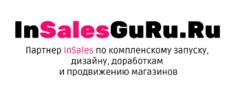 InSalesGuru.ru