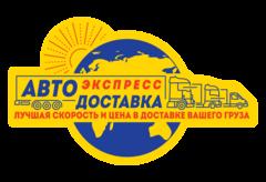 Бутусов Антон Владимирович