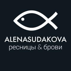 Сеть студий ресниц Алены Судаковой