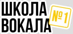 Школа вокала (ИП Марков Александр Сергеевич)