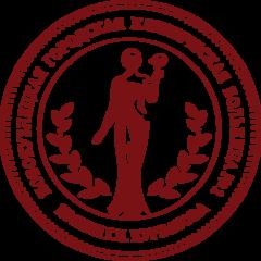 ГАУЗ КО Новокузнецкая Городская Клиническая Больница № 1