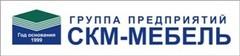 СКМ-МЕБЕЛЬ, Группа Предприятий