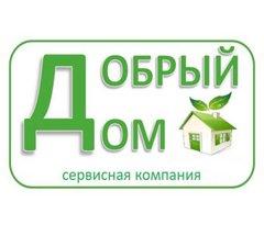 Добрый дом (ИП Махнев Павел Александрович)
