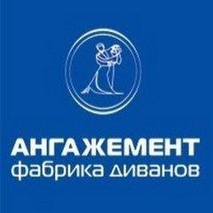 Кулинич Марина Сергеевна
