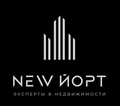 NEW Йорт