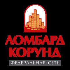 Сеть Ломбард КОРУНД и ювелирных салонов Изумруд