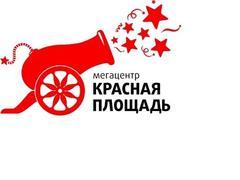 Красная площадь, ТРК