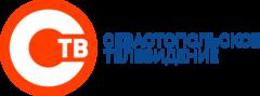 Государственное автономное учреждение города Севастополя Севастопольская Телерадиокомпания