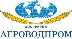 Агроводпром