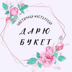 Тухфатуллина Гульназ Халиловна
