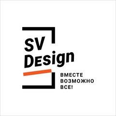 SV Design (ИП Сень Сергей Викторович)