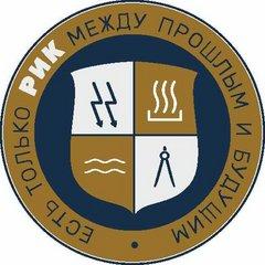 Региональный Институт Качества