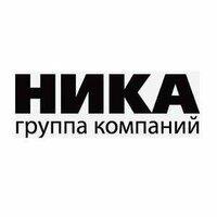 УКЦ НИКА