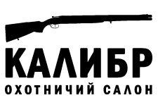 Охота-ВМ