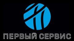 Степанов Максим Игоревич