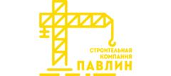 Строительная Компания Павлин