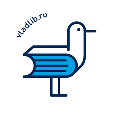 МБУК ВЦБС