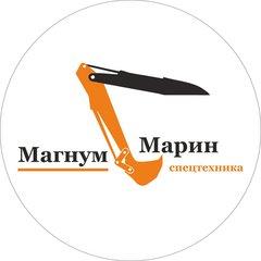 Магнум Марин