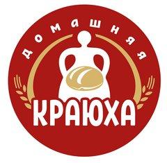 Магазин-пекарня Домашняя Краюха