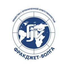 ФракДжет-Волга