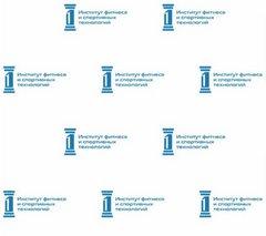 ДПО Институт физкультуры и спортивных технологий