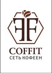 Коффит
