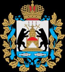 Логотип компании Министерство Строительства, Архитектуры и Имущественных Отношений Новгородской Области