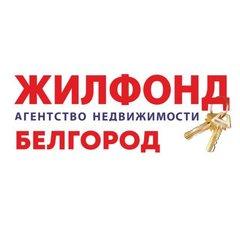 Жилфонд Белгород