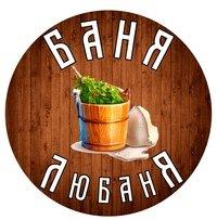 Вострецов Никита Владимирович
