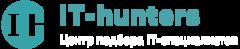 IT-hunters