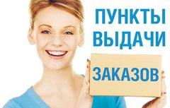 Острогская Екатерина Владимировна