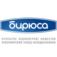 Красноярский завод холодильников Бирюса