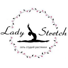 LadyStretch (Мельникова Елена Андреевна)