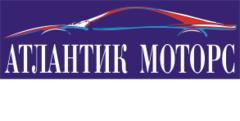 Атлантик Моторс, группа компаний