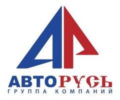 ГК АВТОРУСЬ, Группа компаний