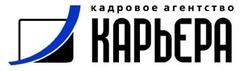 Карьера, г. Екатеринбург