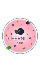 Chernika Nails (ИП Шембергер Светлана Сергеевна)