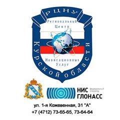 РЦНУ по Курской области