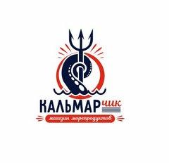 Скрипаль Кира Анатольевна