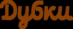 Комбинат Дубки