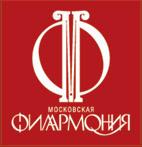 Федеральное государственное бюджетное учреждение культуры Московская государственная академическая филармония