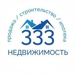Группа Компаний 333