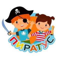 Пиратус
