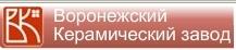 Воронежский керамический завод, ПКФ