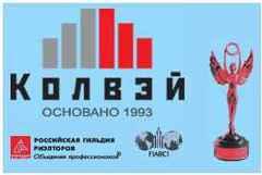 КОЛВЭЙ, группа компаний