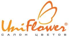 Uniflower
