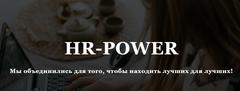 HR-POWER