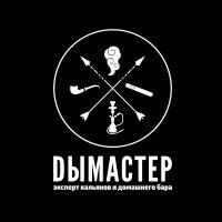 Синяков Юрий Евгеньевич